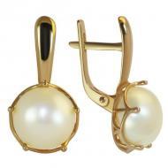 Золоті сережки з перлинами