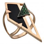 Золотий перстень з агатом